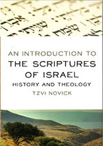 Scriptures Of Israel